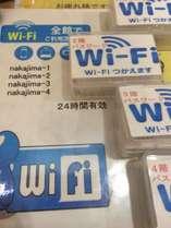 wi-fi 完備しております