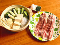 【夕食のみ】鍋でほっこり☆脂が美味しい!〆の雑炊まで絶品なイベリコ豚のしゃぶしゃぶプラン