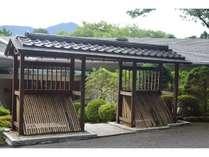 TOP RESORT 箱根温泉 悟空の宿◆じゃらんnet