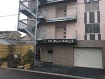 HOTEL IL GRANDIT SAKAI