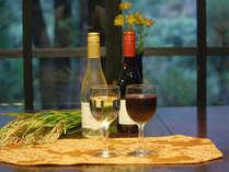 カップル限定★ワイン(ハーフボトル)付★フルコースで楽しむ記念日プラン