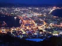 【函館夜景】ロープウェイ山麓駅までは徒歩5分です