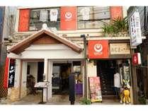 沖縄の宿あんどん牧志館は「沖縄の宿あじまぁ」に変わりました。