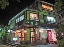 信州 野沢温泉 中島屋旅館