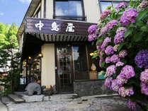中島屋旅館◆じゃらんnet