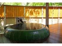 信楽焼緑陶器の湯