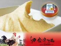 会津地鶏アイス