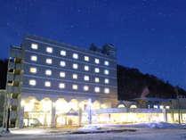 満天の星空を堪能するリゾート 芦別温泉スターライトホテル