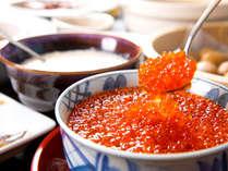 【基本プラン★朝食付】 芦別名物ガタタンや炊きたてご飯のいくら丼などバラエティ豊かなバイキング♪