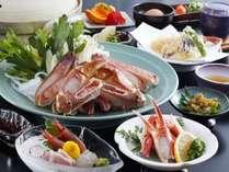 【冬】カニ料理5品付きお手軽会席プラン