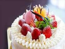 【限定】誕生日・記念日のお祝いに♪Happy Anniversary☆ケーキ&スパークリングワイン付き