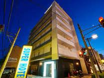 スーパーホテル飛騨・高山 天然温泉 陣屋の湯
