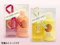 【じゃらん限定】THE BODY SHOPのお土産付プラン♪四季折々の創作バイキング☆
