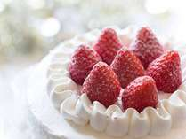 記念日をケーキでお祝い♪アニバーサリー♪【1泊2食付】バイキングプラン