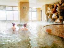広々大浴場でお肌すべすべ