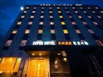 スーパーホテル 山形駅西口◆じゃらんnet