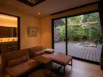 ガーデンテラス 露天風呂付き客室