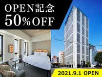 【50%OFFプラン販売中】すすきの駅徒歩3分に佇むエリア最大級のデザイナーズホテル