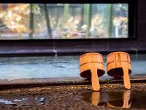 【大山の湯】天然温泉をご用意しております。(男女入れ替え制)
