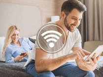 全客室【無料Wi-Fi】完備!