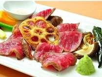 【グルメStyle】メイン料理をブランド牛「秋川牛」のソテーへ グレードアッププラン(1泊2食)