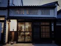 MACHIYA INN 近江八幡