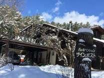 雪のサイン・ポスト