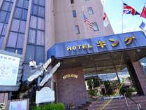 【外観】出水駅から車で5分の市街で、天然温泉があるホテルです