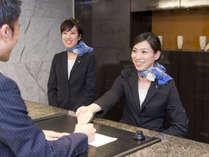 【お困りの時は】フロントスタッフが旅のお手伝いをいたします。