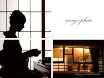 【スタンダード】 ~萩温泉郷~ 庭園パノラマ大温泉でゆったり♪ 【 素泊まり 】プラン
