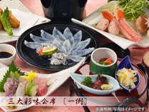 【特選☆三種】「ふく」・「カニ」・「見蘭牛」 魅惑の食材≪3種≫が会席料理を彩る。【三大彩味会席】