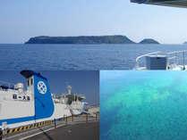 【期間限定企画】 1泊3食付き 『自然・爽快・歴史・絶景』のある「萩・大島」散策へ!