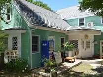 ペンションの外観は、ペパーミント色の洋風ハウス。避暑地ならではの涼しげなデザインをお楽しみ下さい。