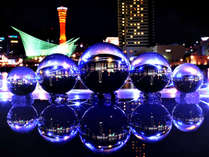 昼とは違うもう1つの神戸★まばゆい夜景は港町を美しく照らし出します♪