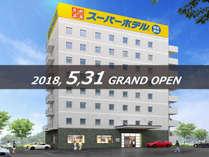 スーパーホテル愛媛・大洲インター