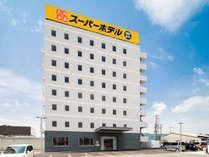 スーパーホテル愛媛・大洲インター 天然温泉 朝霧の湯 (愛媛県)