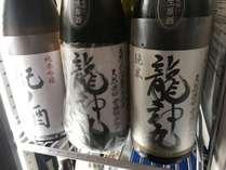 紀州の地酒と地魚を楽しむ 酒飲みプラン
