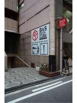 B&S エコキューブ 心斎橋◆じゃらんnet