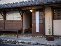 *【外観】伝統的な日本家屋をリノベーションした古民家