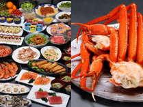 【夏得っ☆蟹バイキング】カニ足もお好きなだけたべれるDX食べ放題!山中夏まつり開催
