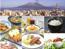 桜島・錦江湾と城山を眺めながら和洋バイキングの朝食はいかがですか。