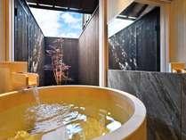 炭酸泉のお風呂でご旅行中にもリラックスタイムをお過ごしください