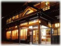 御母衣旅館(みぼろりょかん)