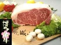福岡のブランド牛『博多和牛』をご堪能下さい。