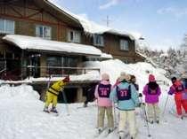 【朝食付】ウインターシーズン到来★ゲレンデ目の前!スキー&温泉を満喫