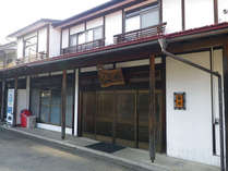 *【外観】ふじやへようこそ!お手頃価格と24時間ご入浴可能の猿ヶ京温泉が好評です。