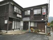 民宿かどの (兵庫県)