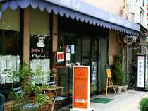 当館入り口です。カリフォルニアのカフェを意識した造りになっています。駅から徒歩1分!!