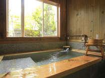 【入浴介助(1回90分以内)】ご入浴の介助をお手伝い。介護スタッフ付プラン