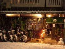 ゲストハウス 太鼓屋 (京都府)